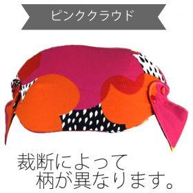 ピンククラウド用抱っこひものヘッドパット